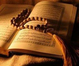 Hz. Muhammed'in Kişisel Özellikleri