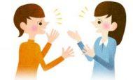 İletişimi Olumlu Yönde Etkileyen Faktörler