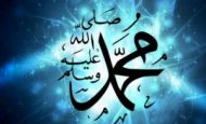 Peygamberin İnsanlardan Seçilmesinin Nedenleri