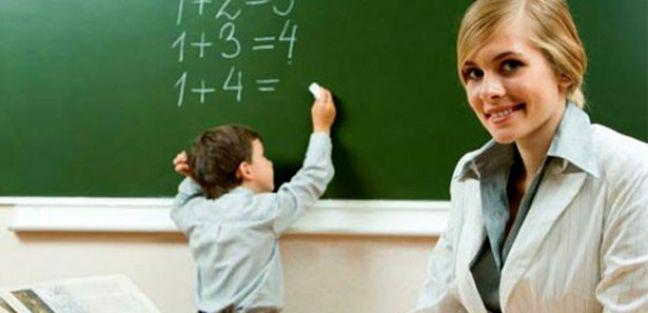 öğretmenler ile ilgili görsel sonucu