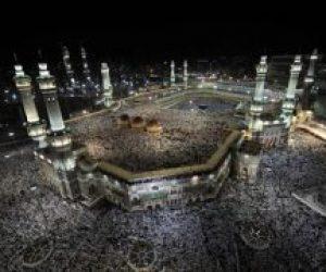 Helal Haram Günah Sevap Nedir Kısaca