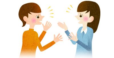 iletişimi olumlu etkileyen faktörler ile ilgili görsel sonucu