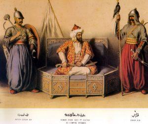 Osmanlı Devleti'nin Yönetim Anlayışı Hakkında Bilgi Kısaca