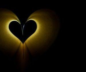 Kalp Gözü Ne Demektir