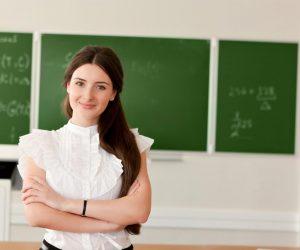 Öğretmenlerin Hayatımızdaki Yeri ve Önemi Nedir