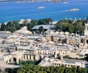 Topkapı Sarayının Tarihçesi Kısaca