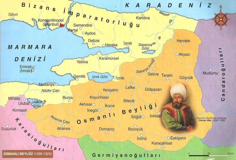 osmanoğulları beyliği ile ilgili görsel sonucu