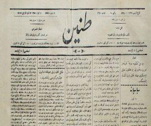 Takvim-i Vekayi'nin Yayınlanmasının Osmanlı Toplumuna Sağladığı Yararlar Neler Olabilir