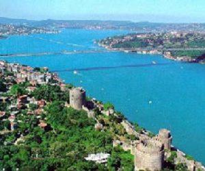 Marmara Bölgesi Müzik Yemek Giyim Halk Oyunları Nelerdir?