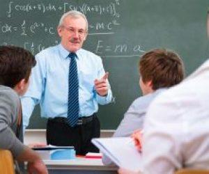 Öğretmenler İle İlgili Kompozisyon