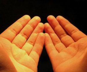 Dua Ettiğinizde Neler Hissedersiniz