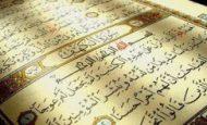 Kuran Okunurken Takip Etmeye Ne Denir