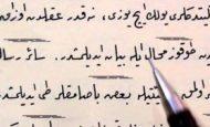 Osmanlı Devleti'nde Resmi Yazışma Dili Nedir?
