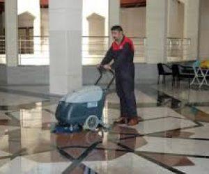 Bürolarda Ve İş Yerlerinde Nasıl Temizlik Olmalı Açıklayınız