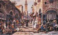 Osmanlı Devleti'nin Ticarete Verdiği Önem İle İlgili Olarak Neler Söyleyebilirsiniz?