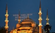 Ramazan Ayını Diğer Aylardan Farklı Kılan Özellikler Nelerdir?