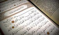 İslam Dinini Öğrenirken Yararlanılan Kaynaklar Nelerdir?