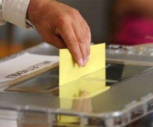 Genel Seçimler Neden Yapılır?