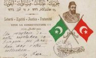 Osmanlı Devleti'nin İlk Anayasası Nedir?