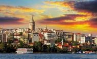 Ülkemizin En Kalabalık Şehri Hangisidir?
