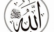 Allah'ın Zati Ve Subuti Sıfatları Anlamları