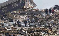 Deprem Haftası İle İlgili Sloganlar