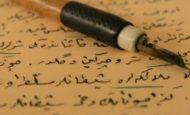 Divan Edebiyatı Genel Özellikleri Kısaca