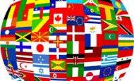 Dil Adları Nelerdir Örnekler
