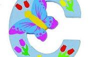 C-Ç Harfiyle Başlayan Bitkiler Sebzeler Ve Meyveler