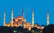 Türklerde İslam Anlayışının Oluşmasında Etkili Olan Şahsiyetler Hakkında Bilgi