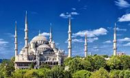 Camiler Haftası İle İlgili Yazı