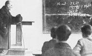 Atatürk Niçin Bilime Önem Vermiştir Kısaca