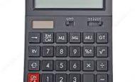 Hesap Makinesi Hangi Alanlarda Kullanılmıştır?
