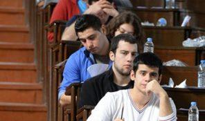 Üniversite Tercihi Yaparken Dikkat Edilmesi Gerekenler 2017