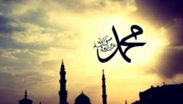Hz. Muhammed'in Bir Yönetici Olarak İnsanlarla Olan İlişkilerini Bir Örnekle Açıklayınız.