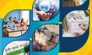 10. Sınıf İngilizce Ders Kitabı Cevapları Gizem Yayınları 2018 2019