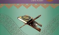 5. Sınıf Kuranı Kerim Ders Kitabı Cevapları Mevsim Yayınları 2018 2019