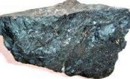 Manganez (Mangan) Elementinin Özellikleri ve Kullanım Alanları